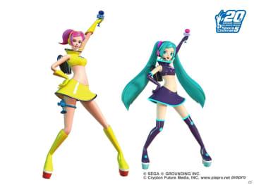 「スペースチャンネル5 VR あらかた★ダンシングショー」初音ミクとのコラボによるPS VR版追加DLCが7月27日にリリース!