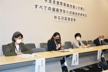 「困窮留学生全てに給付金を」 成績要件撤廃求め5団体が署名提出