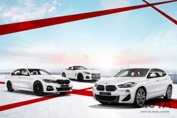 元気を取り戻せ!BMW、X2・3シリーズ・Z4に限定車「Edition Sunrise」の受注を開始