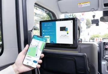タクシーアプリ「MOV」で乗車中に支払い 運転手と乗客「接触」不要