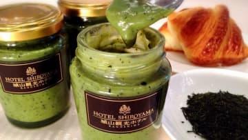 鹿児島の人気ホテル、「日本茶フレーバー」オリジナルジャムの味は?
