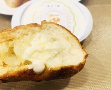 無限にパンが食べられる... はまる人続出の「バター」知ってます? 画像