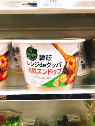 これは専門店の味だ…!ファミマ、セブンで買える「めちゃウマ韓国料理」3選 画像