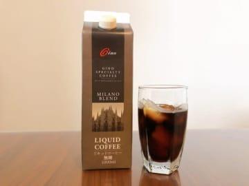 3秒で飲めるのにめちゃ美味しい…!おうちコーヒーならGinoが推せる!! 画像