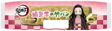 ローソン×鬼滅の激熱コラボ! 「禰豆子の竹パン」など注目商品いっぱい