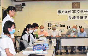 平和大使選考 長崎県内でスタート 高校生23人、思い熱弁