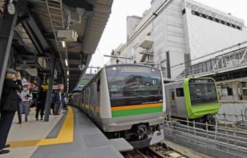 渋谷駅、埼京線に新ホーム