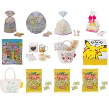 4000円以上もお得! ポケモンセンターのお菓子12点セット、安い上に可愛さも満点。
