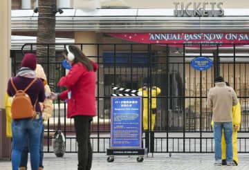 Universal Studios Japan to reopen June 8 after 3-month shutdown