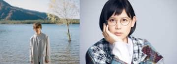 絢香×三浦大知、ファンとともに作り上げた新曲「ねがいぼし」音源&Music Video解禁!