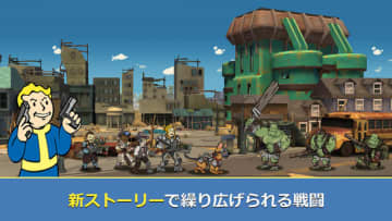 Vault運営SLG続編『Fallout Shelter Online』iOS/Android向けに日本語対応/基本無料で配信開始!