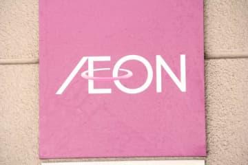 イオンが「WAON」でのマイナポイント申込み開始 25%分に加え2000円分の特典も