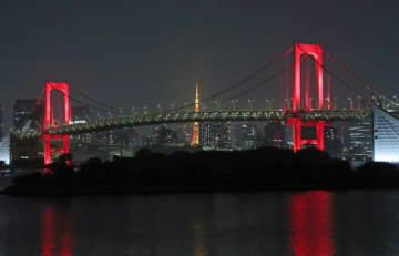 東京アラートを初発令。赤のライトアップが「エヴァ感ある」と話題 【新型コロナ】
