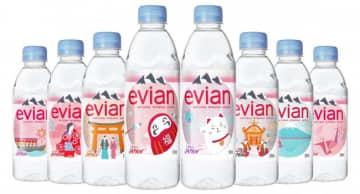 「エビアン限定ボトル」で限定アイテムもらえる! 可愛い氷作れるよ。 画像