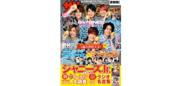SixTONES、「週刊ザテレビジョン」で『富豪刑事』OPテーマ「NAVIGATOR」を語る!