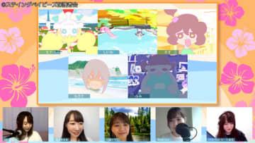 リモートアニメ「ステイングベイビーズ」がAT-Xにて放送&You Tube配信! 三森すずこ、伊藤美来ら出演