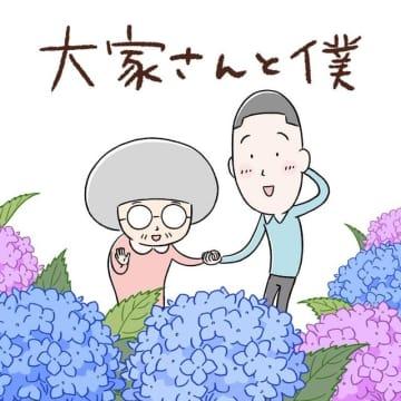 カラテカ・矢部のマンガ「大家さんと僕」第6話~10話、放送決定! NHK総合にて5夜連続オンエア