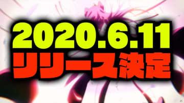 スマートフォン版「マジカミ」が6月11日に配信決定!アニメ「五等分の花嫁∬」とのコラボ企画も発表