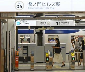 東京メトロ虎ノ門ヒルズ駅が開業