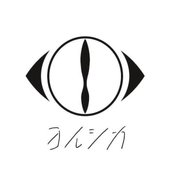 ヨルシカ、不気味さ漂う新曲「春ひさぎ」MVを公開!ロトスコープ手法などを使ったアニメーション。