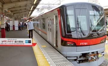 東武鉄道がダイヤ改正 久喜から日比谷線に直通、座席指定「THライナー」運行 都心との往来を快適に