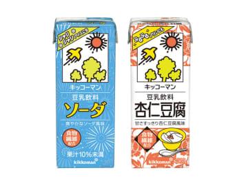 豆乳飲料ソーダ・杏仁豆腐発売 キッコーマン、5月25日から