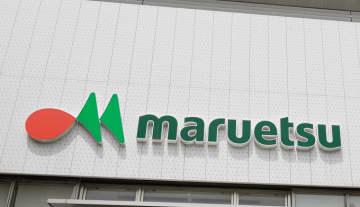 マルエツ、店舗の混雑度をスマホで確認できるサービス、Tポイントと協業