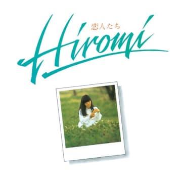 <隠れた名盤>岩崎宏美『恋人たち[+7]』LP13作をスーパーオーディオCDで復刻