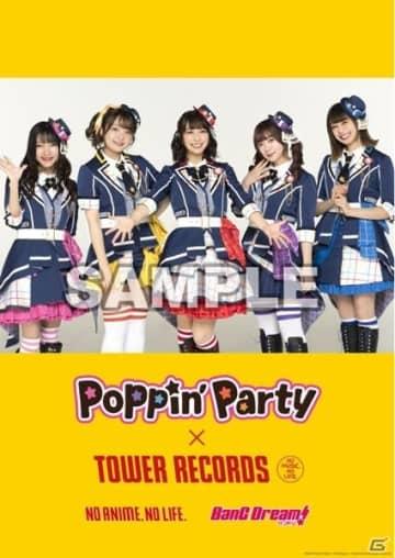 「TOWER RECORDS×BanG Dream!」3か月連続コラボが発表!Poppin'Party「Breakthrough!」のオリジナル特典が登場