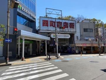 めん処 土手嘉(どてか) - 大阪最古のうどん屋さん? -