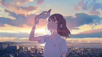 「猫じゃない私」も好きですか? ヨルシカが主題歌を歌う『泣きたい私は猫をかぶる』Netflixで独占配信