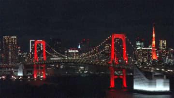 レインボー ブリッジ 赤い