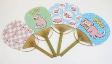 「ヤドン」商品をネット販売 香川県、特産品などとコラボ