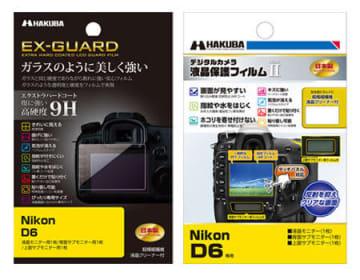「Nikon D6」の液晶を保護、ハクバのフィルム新製品