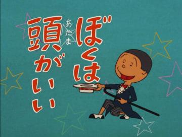 高橋和枝『カツオくん(星を見上げて)』- わかってもらえる時までこの歌を口ずさんで耐える。 #とにかく癒されたいときのカルチャー