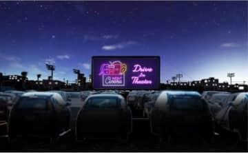 周りを気にせず映画やグルメ 千葉市内で「ドライブ・イン・シアター」開催 13日から