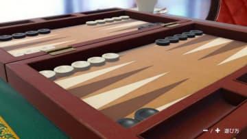 『世界のアソビ大全51』一度は遊んでみたい世界のゲーム三選―「バックギャモン」「テキサスポーカー」「マンカラ」【特集】