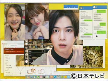 千葉雄大が二股中の恋人と同時にオンラインデートで四苦八苦!SPドラマ「ダブルブッキング」