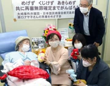 「再審無罪のバトンつなぐ」 大崎事件弁護団ら、93歳迎える原口さんの誕生日祝う