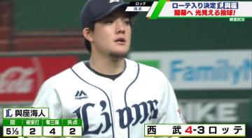 【西武】山川穂高が3戦連続アーチ!「試合が減っても40本は打ちたい」