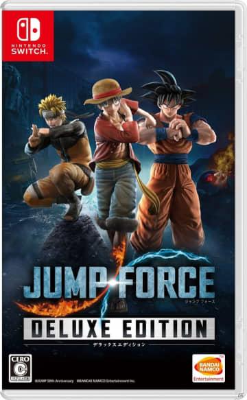 Switch版「JUMP FORCE デラックスエディション」の発売日が8月27日に決定!早期購入特典や第2弾PVをチェック