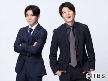 山田涼介と田中圭が異母兄弟の刑事バディで初共演!「キワドい2人-K2-池袋署刑事課神崎・黒木」