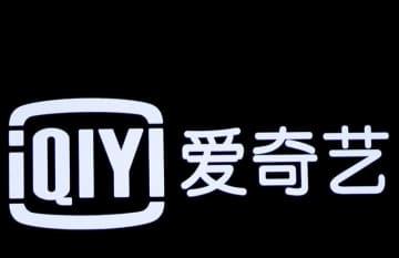 中国テンセント、動画配信「愛奇芸」筆頭株主の座目指す=関係筋