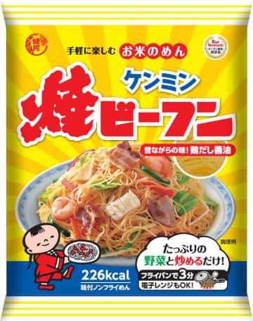 """ケンミンの焼ビーフン、""""県民""""とかけて47都道府県とタイアップ開始 まずは千葉ケンミンだ!"""
