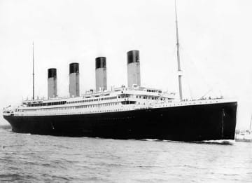 U.S. Government Sues To Stop Retrieval Of Radio From Titanic Wreck