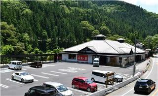 特産大豆の豆腐を新名物に 神流町 道の駅「万葉の里」新装オープン
