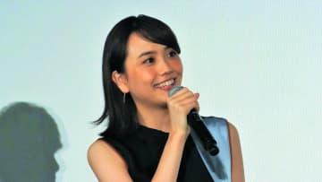 セラピスト役の松井愛莉 施術をした八木将康からの「何も感じない…」に悲観発言