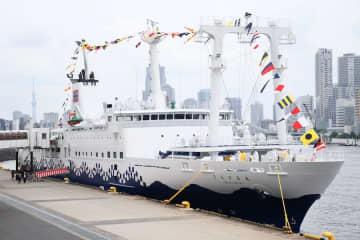 東海汽船、「Go Toトラベルキャンペーン」順次割引販売開始 10月1日から対象 画像
