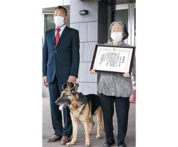 お手柄警察犬に感謝状 津幡署 不明中学生を発見