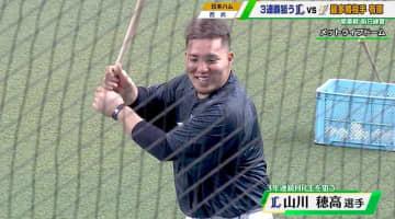 【西武】3年連続のHR王を狙う山川穂高「4番をずっと張れるように文句なしの成績を出したい」